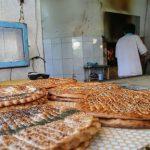 داستان نانوایی محل