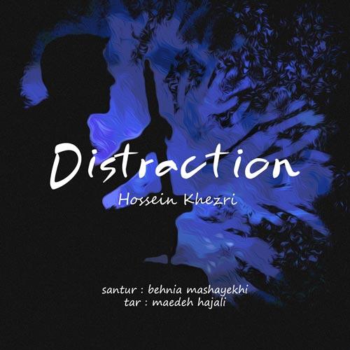 موسیقی بیکلام distraction